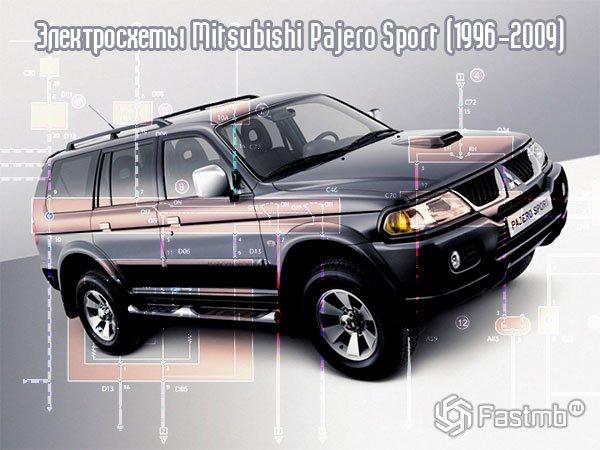 mitsubishi pajero sport 2008 подсветка номерного знака