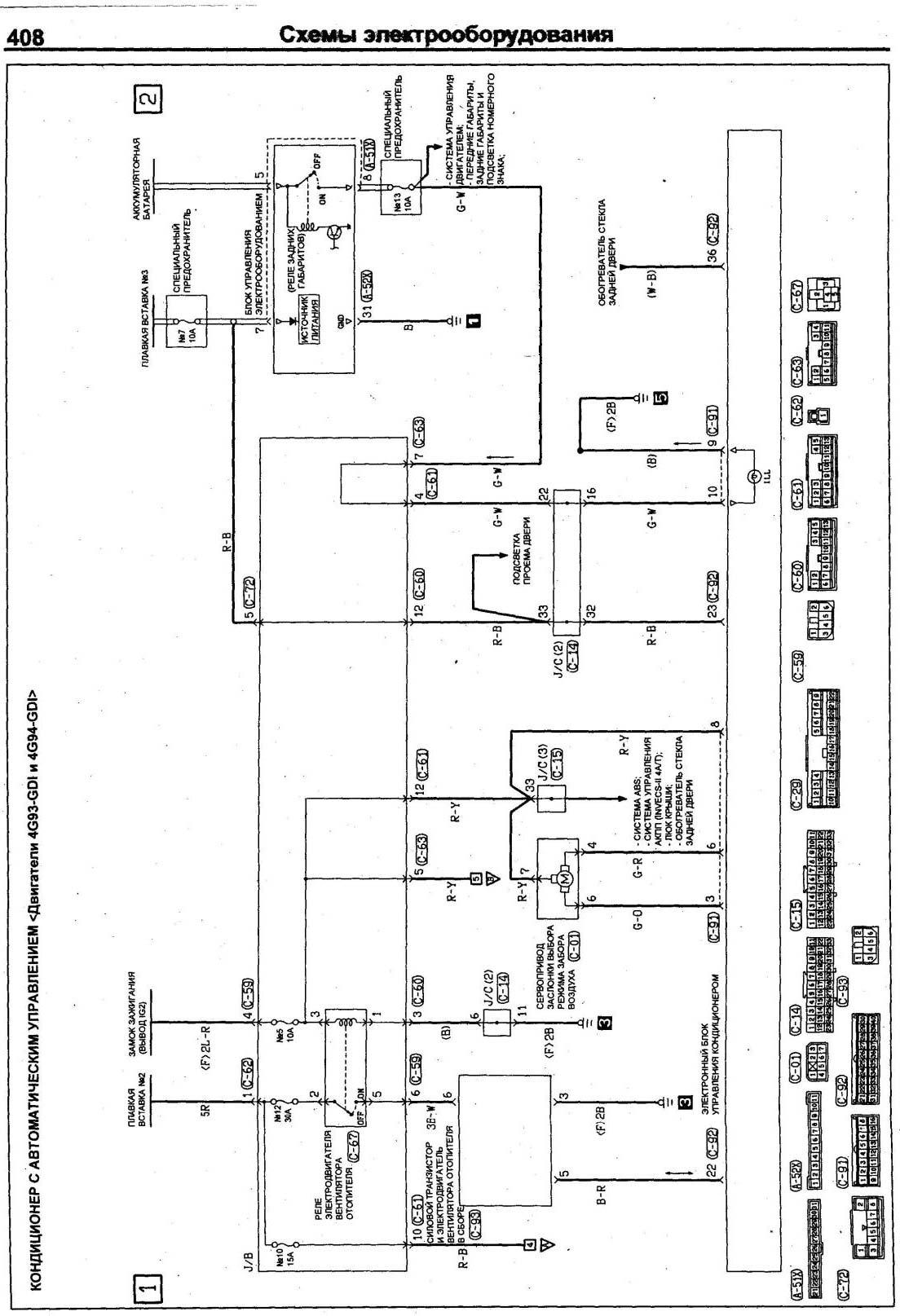 Mitsubishi electric кондиционеры электрическая схема