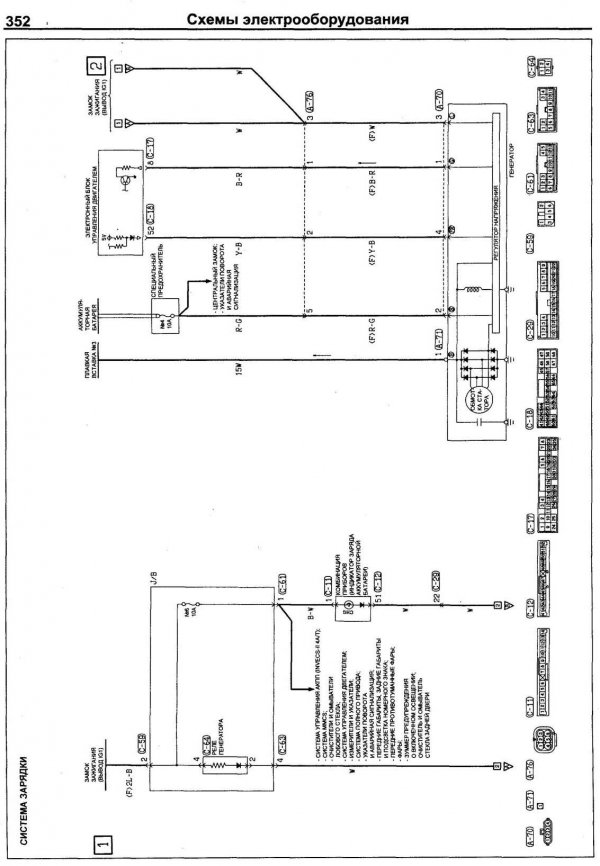 Mitsubishi схема 4g93