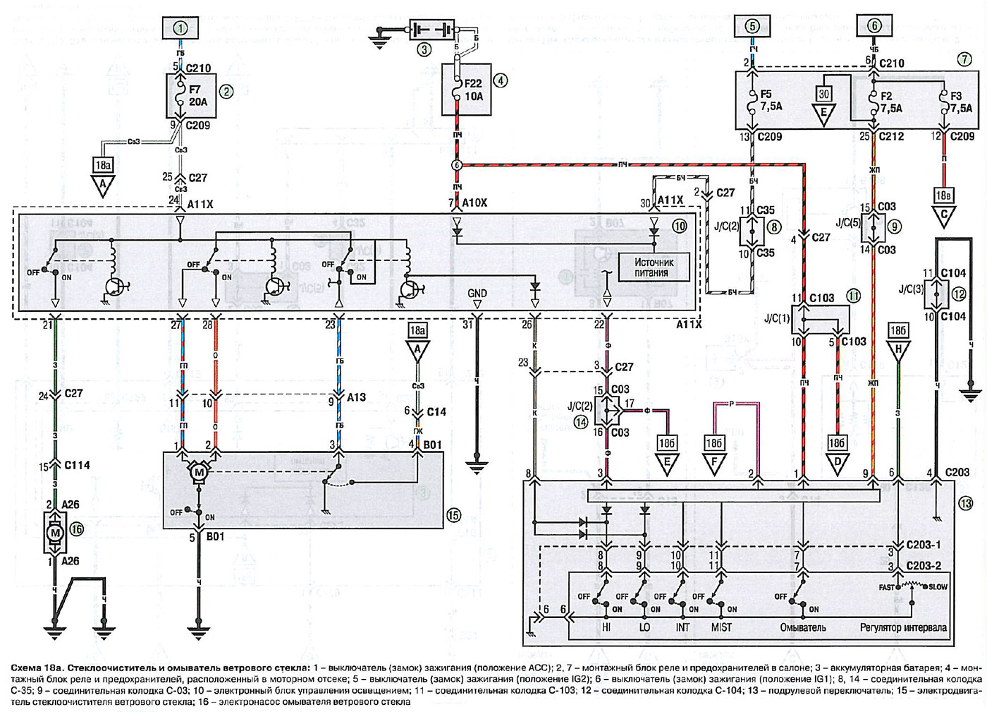 Схема электрооборудования мицубиси лансер фото 330