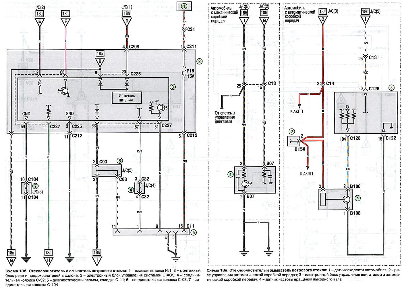 Схема электрооборудования мицубиси лансер фото 191