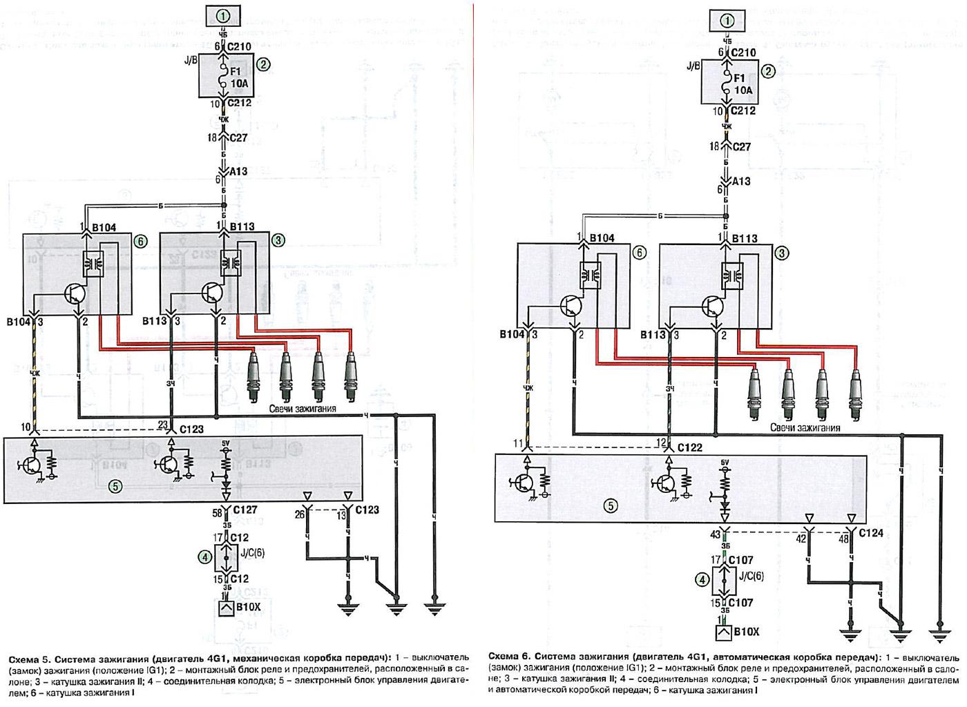 Схема электрооборудования мицубиси лансер фото 226