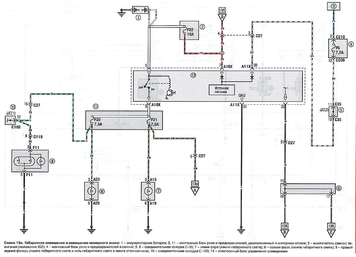 Принципиальная электрическая схема освещения фото 5