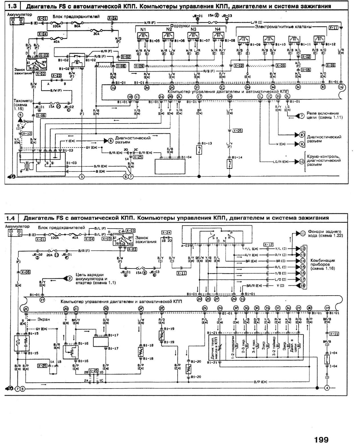 Схема двигателя автомобиля ваз фото 166