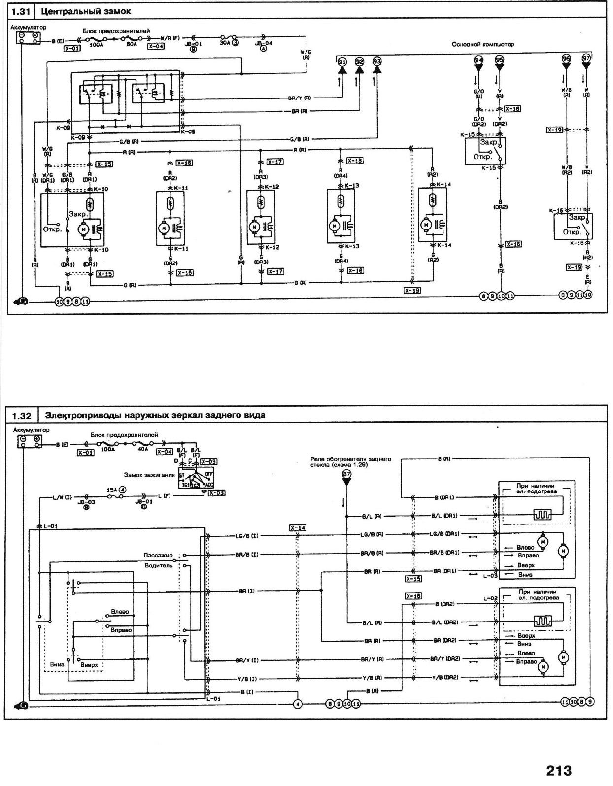 Мазда 626 схема двигателя фото 181