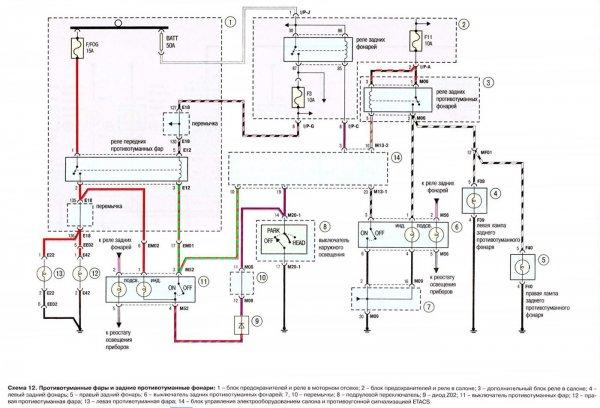 hyundai 16b-7ac принципиальная схема электрооборудования