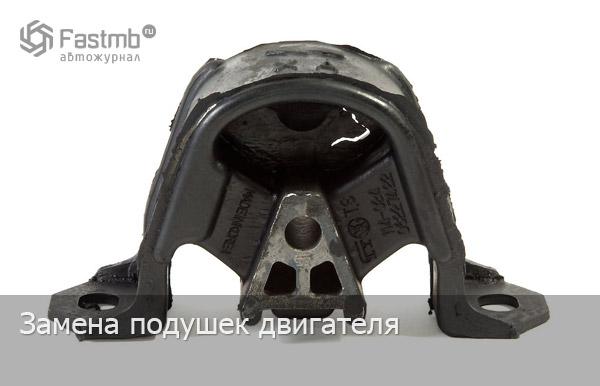 Опорные подушки двигателя ивеко 2 5 литра дизель