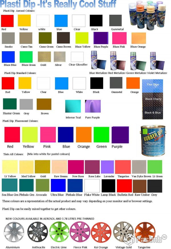 Жидкая резина Plasti Dip - цветовая палитра
