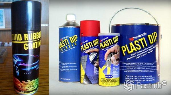Жидкая резина для автомобиля Liquid Rubber Coating и Plasti Dip
