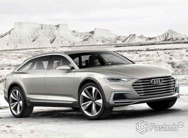 Audi A9 Prologue Allroad, вид спереди