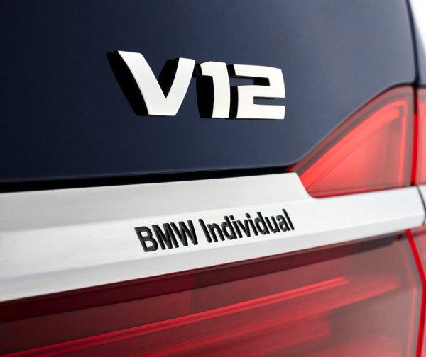 Эмблема BMW 7-Series
