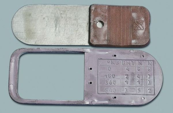 Щуп для регулировки клапанов на ВАЗ 2106