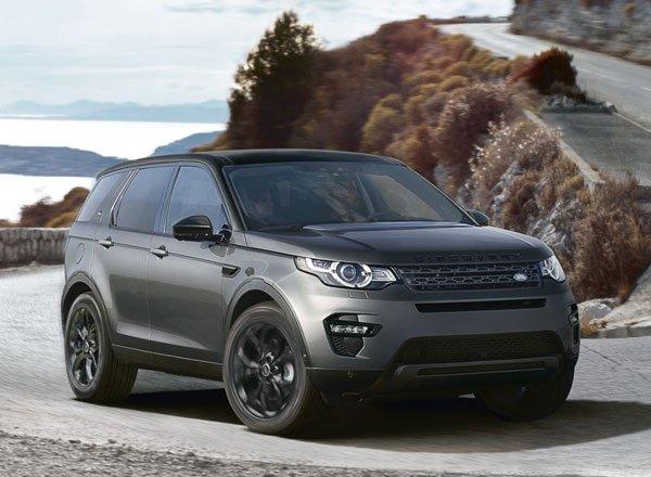 Land Rover Discovery 7 Plus, вид спереди