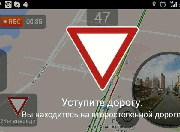 Система предупреждения о знаках и GPS система