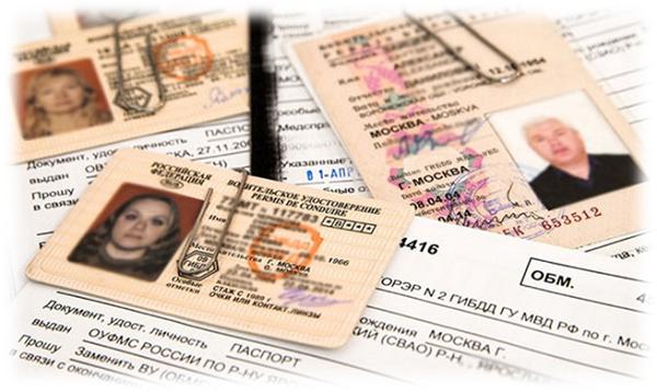Что делать в случае потери водительских прав