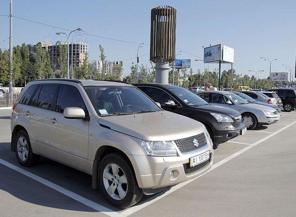 Доступна информация о номерных знаках автомобиля