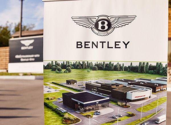 Bentley теперь в Украине