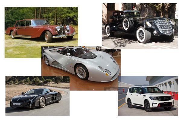 Уникальные автомобили в единственном экземпляре