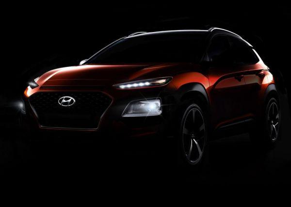 Стоимость и комплектации Hyundai Kona