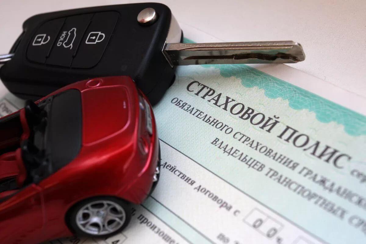 Как утилизировать автомобиль без автомобиля и документов