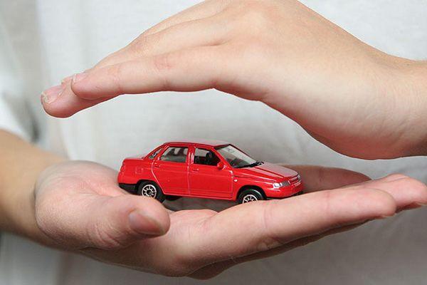 Защита автомобиля с ОСАГО