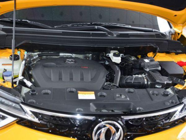 Бензиновый двигатель нового Dongfeng Fengshen AX4