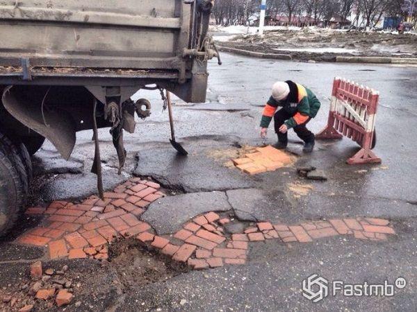 строительные материалы для дорог