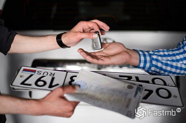 завершающий этап регистрации автомобиля