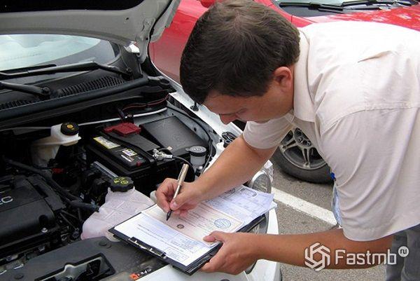 процедура постановки автомобиля на учет