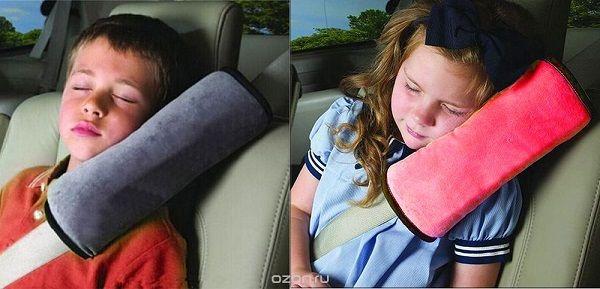 Накладки для ремней безопасности