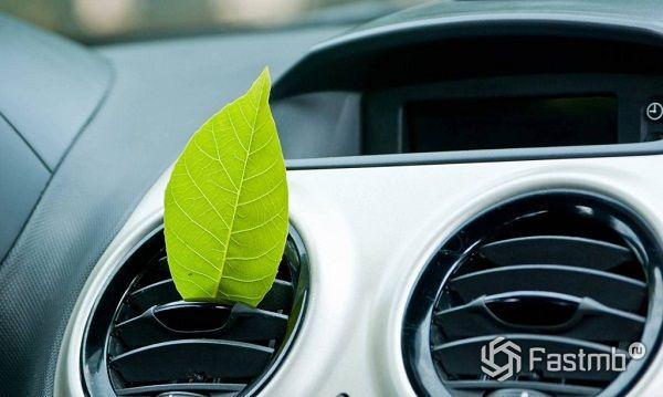 ароматизатор в автомобиле