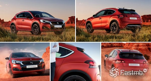 Комплектации и цена DS 4 Crossback 2018