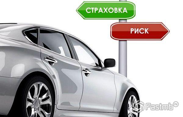нестандартные ситуации с автомобилем