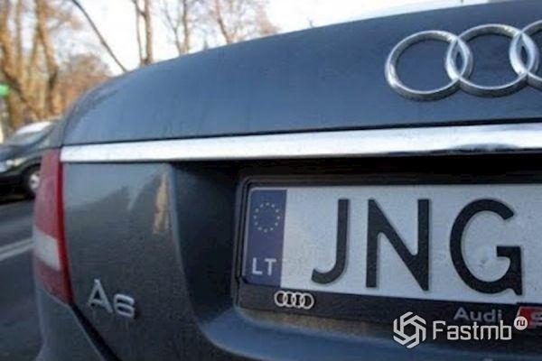 Автомобили из Литвы