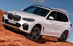 BMW X5 2018-2019 фото новой модели цена комплектации и характеристики БМВ Икс 5