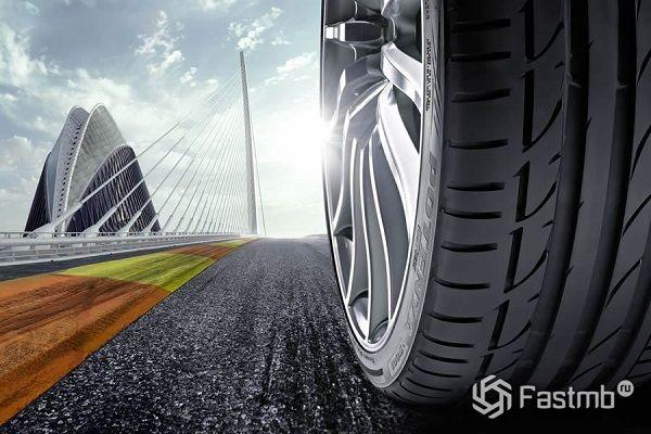 Тип дорожного покрытия