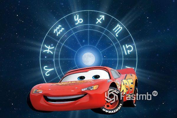 автомобильный гороскоп на неделю