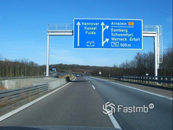 Скоростные автобаны Германии