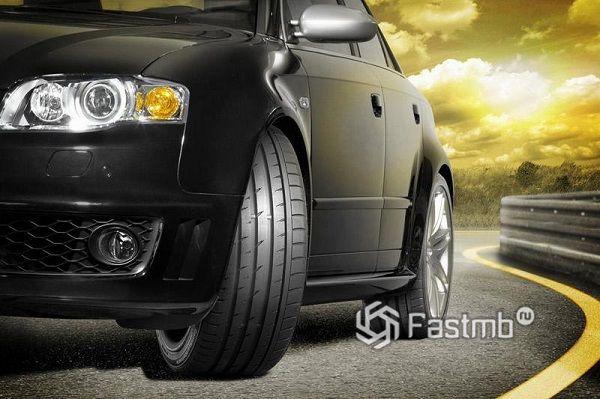 Основные функции шины