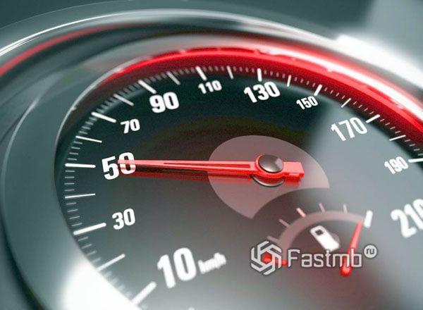 Новые правила по ограничению скорости