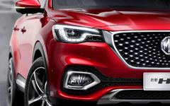 Новый MG HS 2019-2020: характеристики, цена, фото и видео-обзор