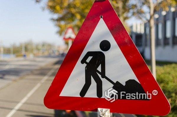 Меры по возрождению украинских дорог