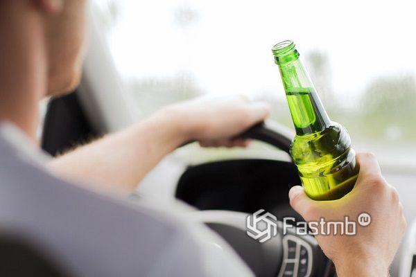 Алкогольные штрафы