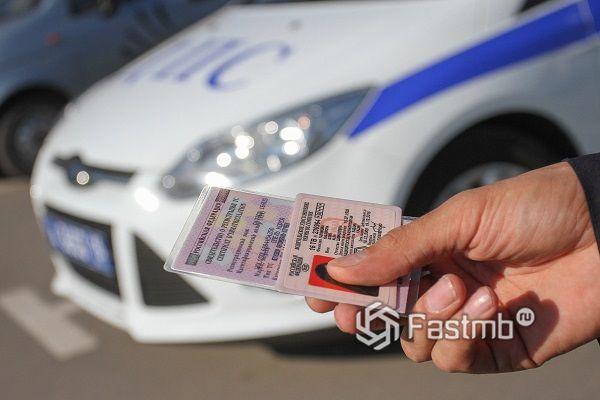 Правила получения и замены водительского удостоверения