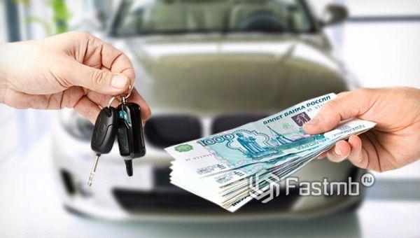 Способы отремонтировать автомобиль в кредит