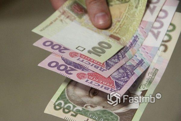 В чём причина монетизации