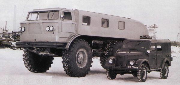 ЗиЛ-Э167
