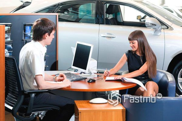 Продажа автомобиля через Интернет