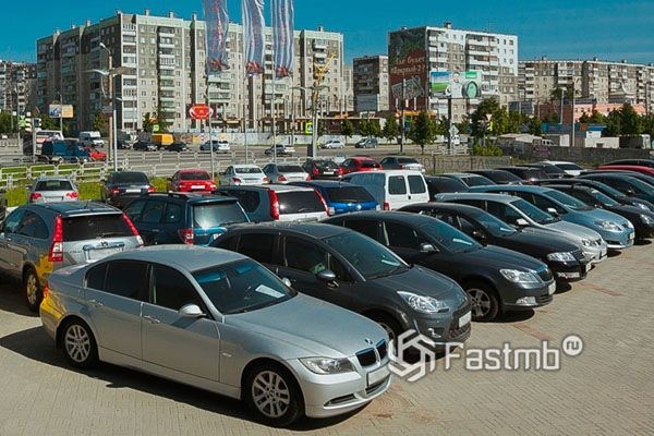 Площадки по продаже автомобилей