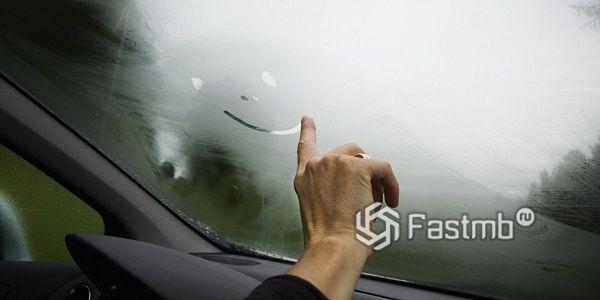 Не нужно мыть стёкла автомобиля изнутри